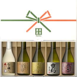 酒のプロ 杜氏厳選 芋焼酎 飲み比べ 5本セット 飲み方ガイド付
