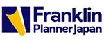 Franklin Planner Japan