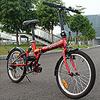 20インチ折り畳み自転車が送料無料1,000円ポッキリ