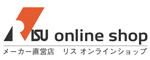 Living雑貨 リスonlineshop
