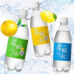 九州の天然水使用!佐賀天山 天然水仕込みの炭酸水
