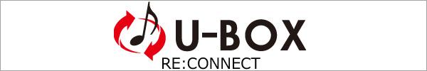中古楽器専門店 イシバシ楽器U-BOX