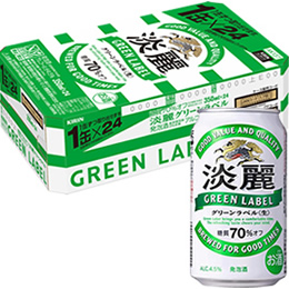 キリン淡麗グリーン350ml缶があす楽でお手元に届きます。