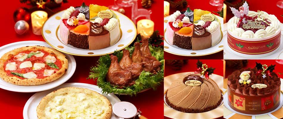 東京銀座のスイーツショップのクリスマスケーキ