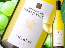 シャブリ2015ドメーヌ・デ・マロニエール(白ワイン)