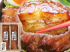 箸でほぐれる豚肉の味噌煮込み450g×2本 送料無料