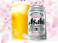 ★送料無料★洗練されたクリアな味・辛口!ビールといえばアサヒ・スーパードライ