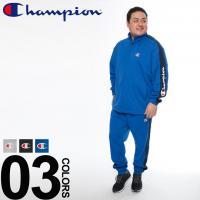 4ffa577383d1c PR 大きいサイズ Champion シンプル ライン ロゴ ジャージ 上下セット 3L 4L 5L