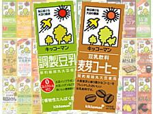 【送料無料】キッコーマン飲料 豆乳飲料200ml紙パック 選べる4ケース 計72本