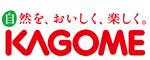KAGOME(カゴメ)