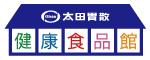 太田胃散の健康食品館
