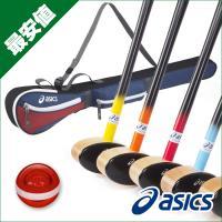 シニアに人気のグラウンドゴルフ。セットでお手頃に買えるものを教えて!