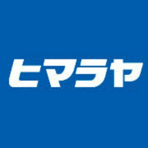 店長:後藤朋範、成田英樹