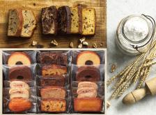 キハチ焼菓子ギフト8種15個入 内祝い、お祝い、季節のご挨拶などの贈り物にもぴったり