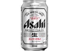 アサヒ スーパードライ 350ml