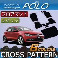 オリジナルフロアマットボタン固定タイプVolkswagen COX POLO / (ポロ・6R) 用送料サイズ140 (コックス) フォルクスワーゲン