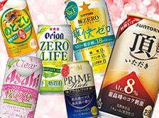 送料無料 選べる 新ジャンルのお酒(第3のビール)350ml×4ケースセット