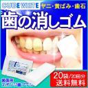 歯 ホワイトニング 楽天のイメージ
