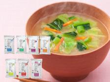 アマノフーズ 業務用 みそ汁・スープ 7種類から 選べる 4種類 120食 セット