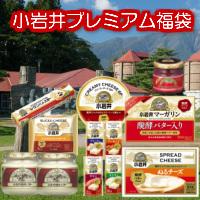 小岩井 チーズ、バター、多数 プレミアム福袋
