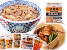 【今だけ送料無料】吉野家 大人気6品11袋お試しセット 冷凍食品