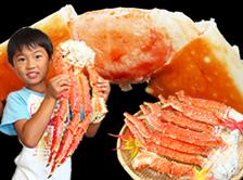 特大タラバ蟹!他の蟹では味わえない太い蟹身と食べ応えはやっぱりタラバ蟹!