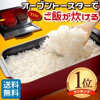 葛恵子のトースタークッキング専用トースターパン 【送料無料】手間を掛けずにもう一品!オーブントースターに入れてチンするだけでご飯もおかずも作れます