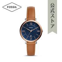 レディース フォッシル 【FOSSIL公式2年保証】 ES3262 GEORGIA 腕時計 ポイント20倍 ジョージア