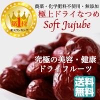 <10%OFF>3,510円(送料無料)