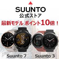 SUUNTO 公式楽天市場店 Suunto 7/Suunto 3 がポイント10倍!