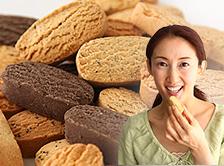 【送料無料】 豆乳 ダイエット おからクッキー バー 50本
