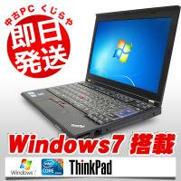 ★☆レノボ / (Windows10 Pro/Corei5/4GB/500GB) 【送料無料】 【ノートパソコン】 Lenovo ThinkPad X270 20HMS22H00