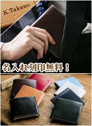 [名前刻印無料!]販売累計10万個突破★英国製ブライドル革使用の二つ折り財布