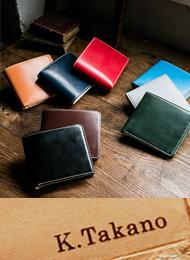 [名前刻印無料]楽天ランキング1位!英国製ブライドルレザーの二つ折り財布