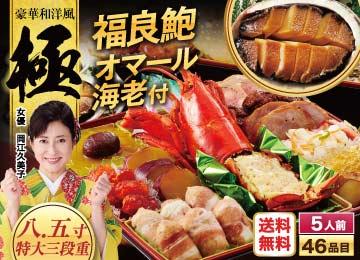 http://item.rakuten.co.jp/2-itamae/sandan_sp/