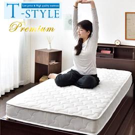 眠りを変える!3ゾーン構造&3Dメッシュで快適な寝心地を作る!
