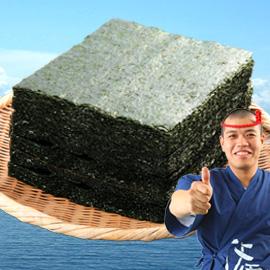 【1,000円&送料無料】寿司屋の訳あり!九州有明海産焼海苔45枚