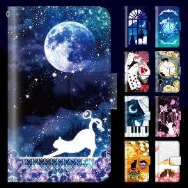全機種対応!幻想的な風景と猫ファンタジーネコ手帳スマホケース