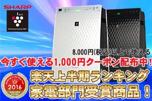 今すぐ使える1,000円オフクーポンを数量限定配布中!