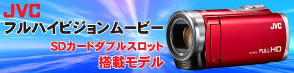 今なら8,000円以上で使える1,000円クーポン配布中!