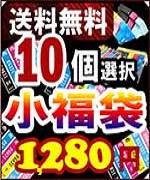 http://item.rakuten.co.jp/ossis/rev-bci-326-325-select5-ic/