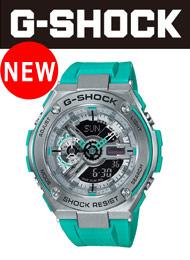 【新製品】G-STEELから鮮やかなターコイズカラーを施したモデルが新登場!