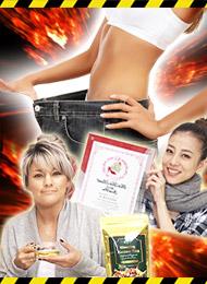 梅宮アンナがTVで絶賛!ダイエット賞獲得♪成功率97%!短期間⇒劇的スリム