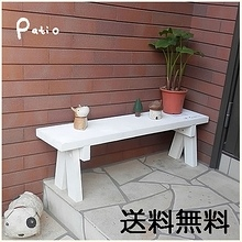 花台 90cm/Hiタイプ フラワースタンド