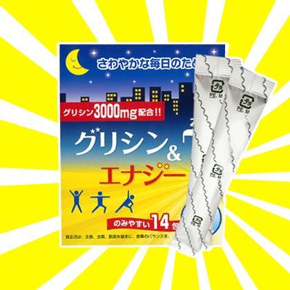 グリシン3000mg配合!これでぐっすり!1,000円ポッキリ!