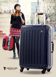 FKIKAKUスーツケースMサイズ!ハード・フレームタイプPC7000