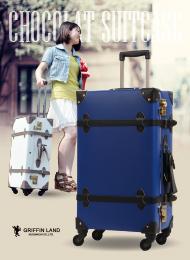 女子旅!かわいいトランクケース♪Mサイズchocolat