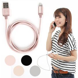 Apple MFi認証済 Lightning-USB 断線しにくいアルミ充電ケーブル