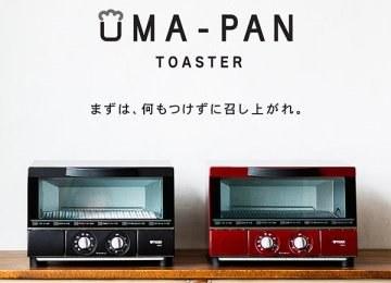 タイガー うまパントースター