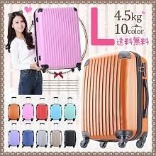 ★楽天最安値に挑戦★大容量L型スーツケース!全10色